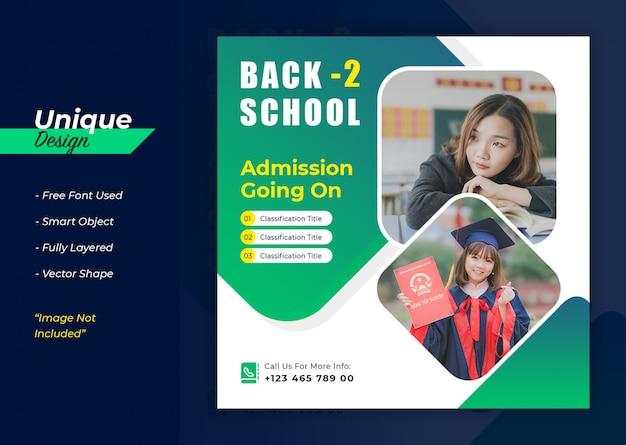 Diseño de banner de redes sociales de admisión a la escuela