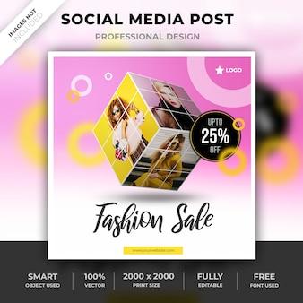 Diseño de cubo de moda de medios sociales