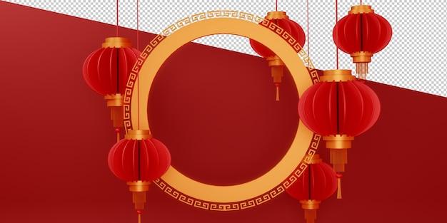 Diseño de feliz año nuevo chino en representación 3d