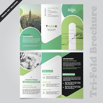 Diseño de folleto tríptico onda abstracta