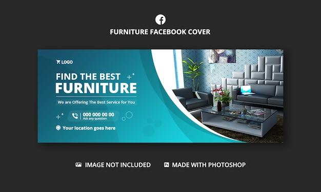 Diseño de plantilla de banner de portada de facebook de negocios de muebles