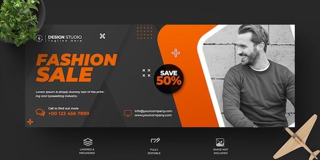 Diseño de plantilla de banner y portada de línea de tiempo de venta de moda de facebook