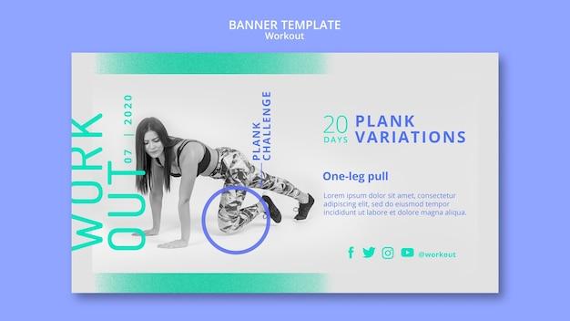 Diseño de plantilla de banner de variaciones de tablones