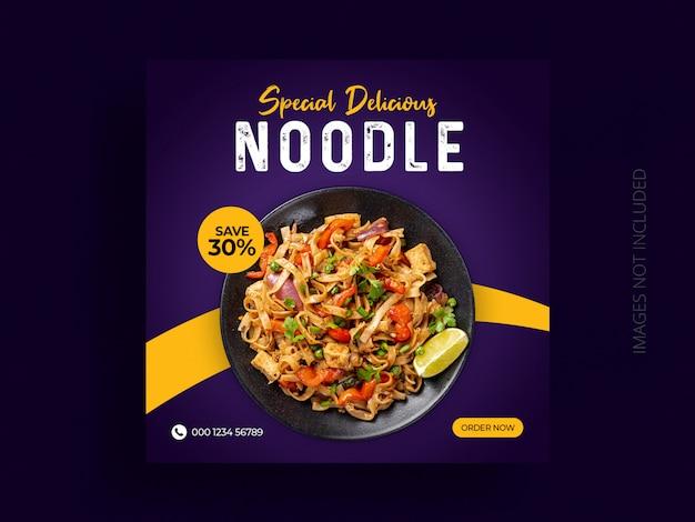 Diseño de plantilla de banner de web cuadrado de post de redes sociales de alimentos