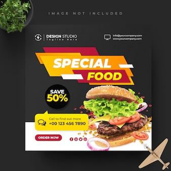 Diseño de plantilla cuadrada de comida y restaurante en redes sociales