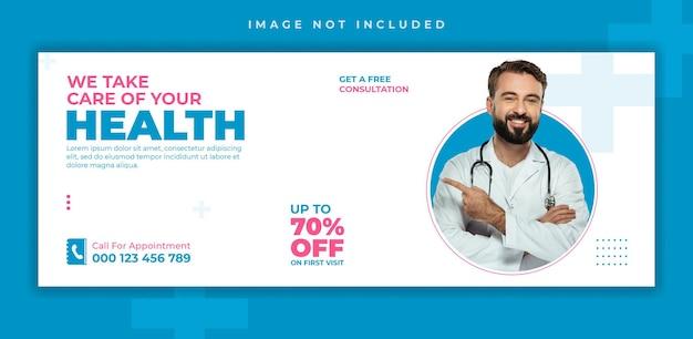 Diseño de portada de facebook de atención médica médica o plantilla de banner web