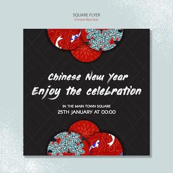 Diseño de póster para año nuevo chino