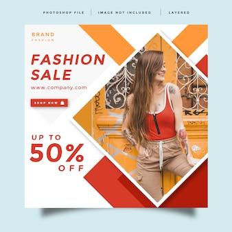 Diseño de promoción de publicaciones de medios sociales de moda