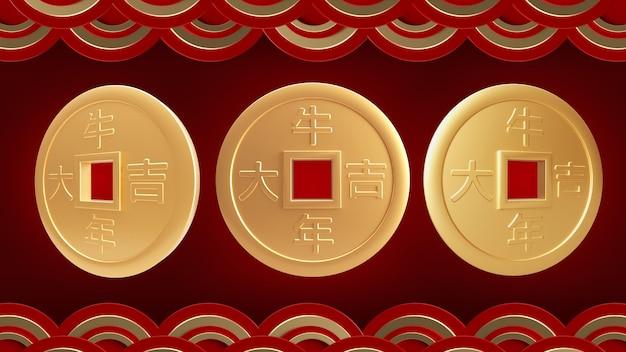Diseño de renderizado 3d de año nuevo chino