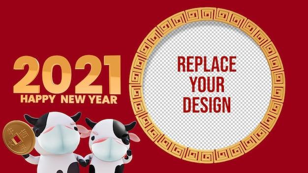 Diseño de renderizado 3d de maqueta de año nuevo chino