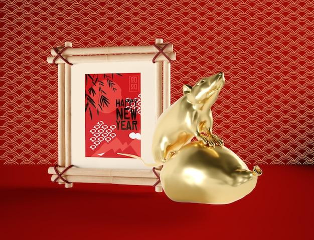 Diseño simple año nuevo chino rata dorada