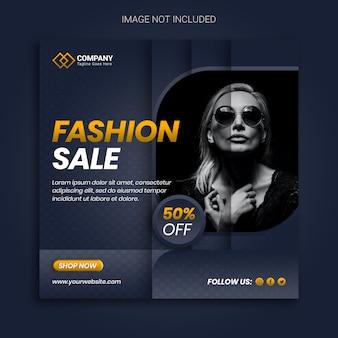 Diseño único de banner de promoción de venta de moda