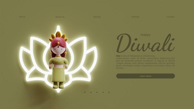 Diwali-bestemmingspaginasjabloon van sita, een van de personages in het diwali-verhaal