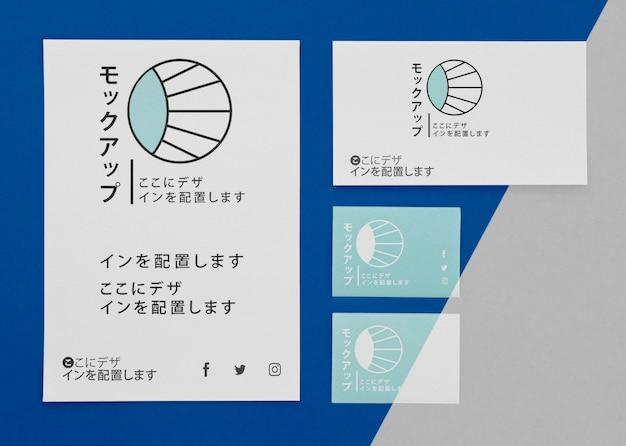Documentos de papelería planos con maqueta de logotipo