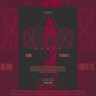 Donkere halloween-partij poster sjabloon