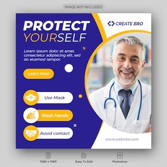 Dynamisch coronavirus social media bannerontwerp