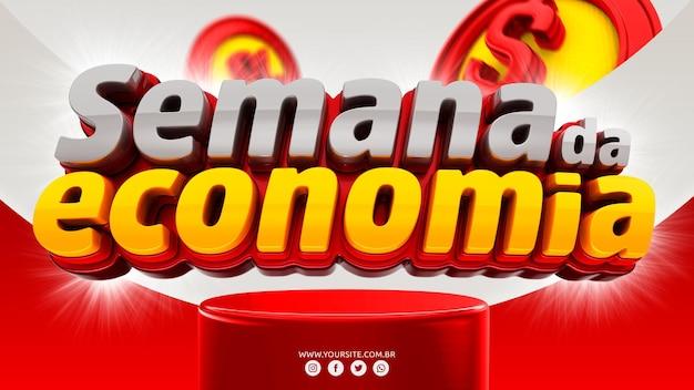 Economie week brazilië