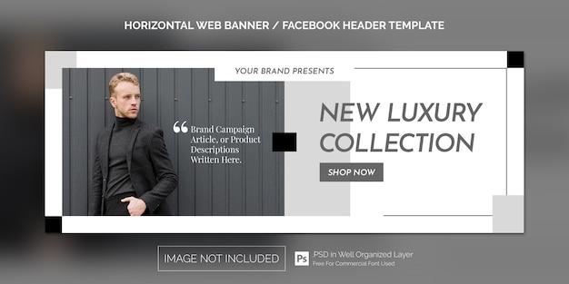Eenvoudige horizontale webbanner sjabloon voor nieuwe aankomst promotie