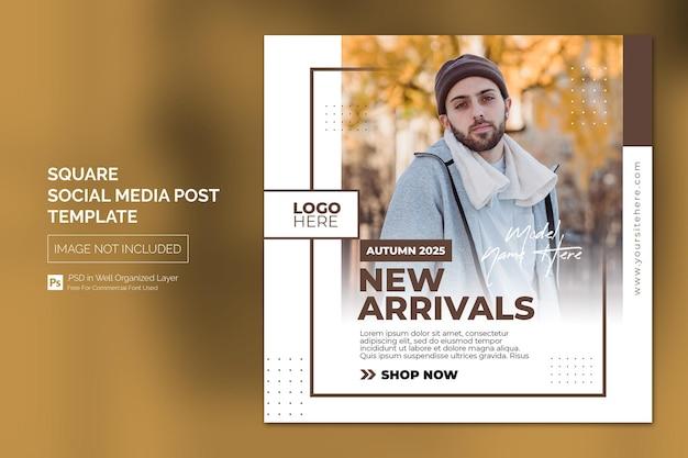 Eenvoudige vierkante social media-post- of bannersjabloon voor nieuwe productpromotie