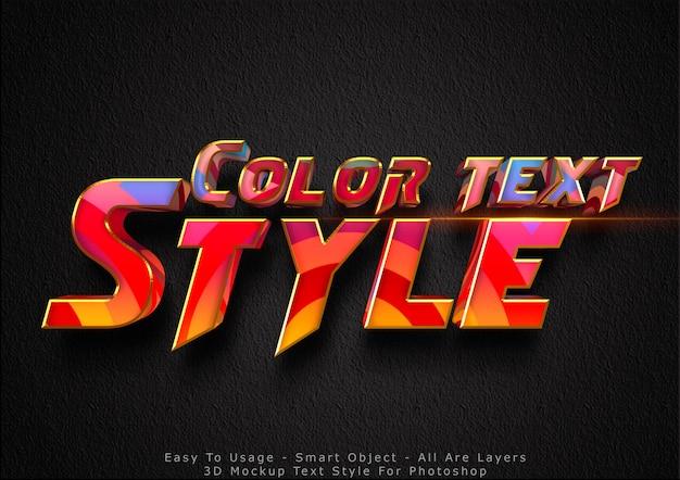 Efecto de estilo de texto de colores de maqueta 3d