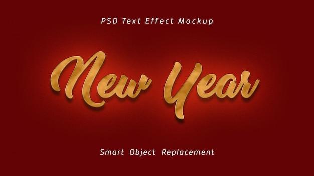 Efecto de texto 3d de año nuevo