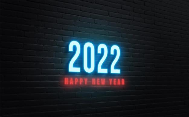 Efecto de texto editable 3d realistic neon 2022 happy new year en paredes de ladrillo negro