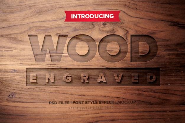 Efecto de texto premium de madera grabada