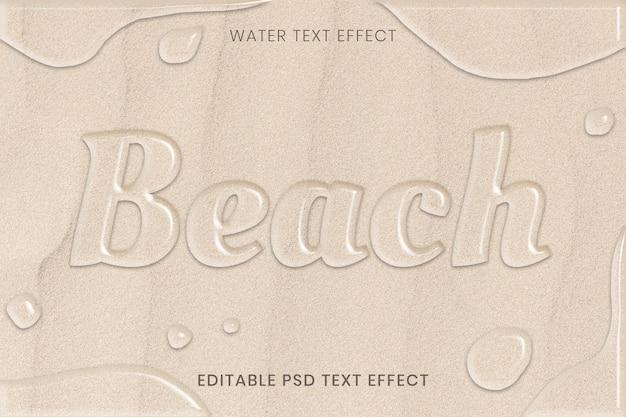 Efecto de texto psd editable de agua