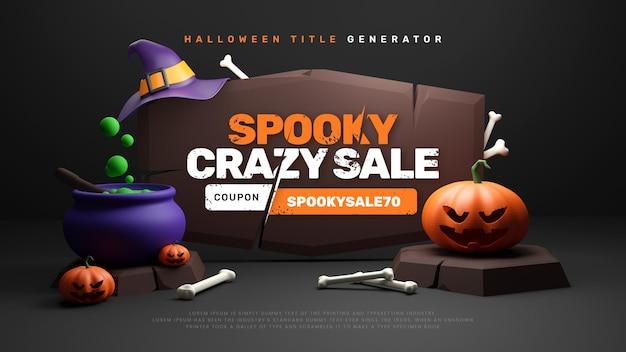 Effec del texto del título de la promoción de halloween espeluznante lindo 3d