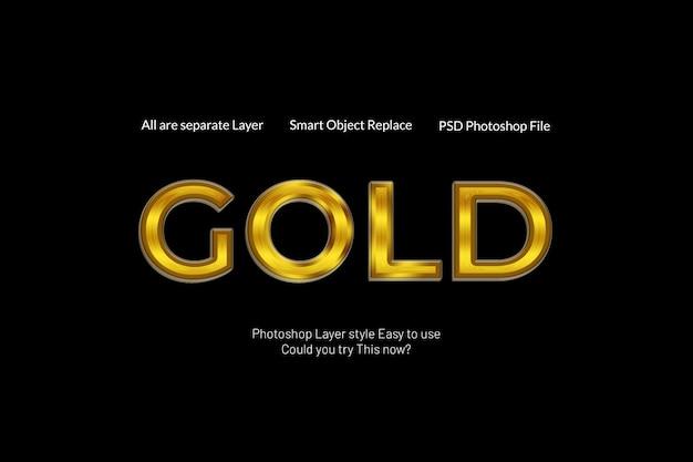 Effetti di testo 3d in oro file psd in stile livello photoshop