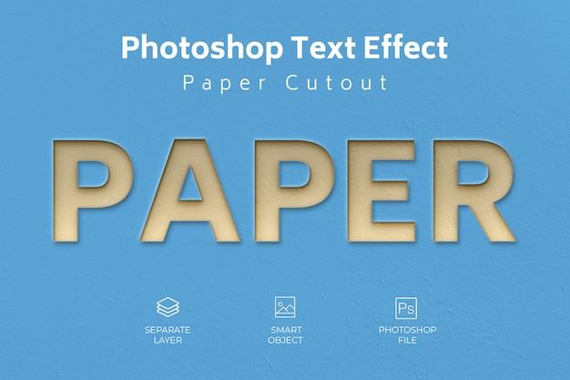 Effetto del testo del ritaglio della carta di photoshop