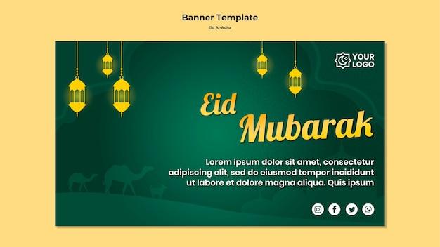 Eid al adha banner thema