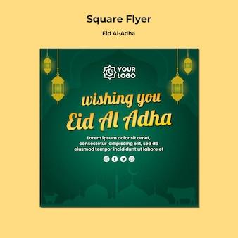 Eid al adha flyer ontwerpen