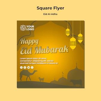 Eid al adha flyer