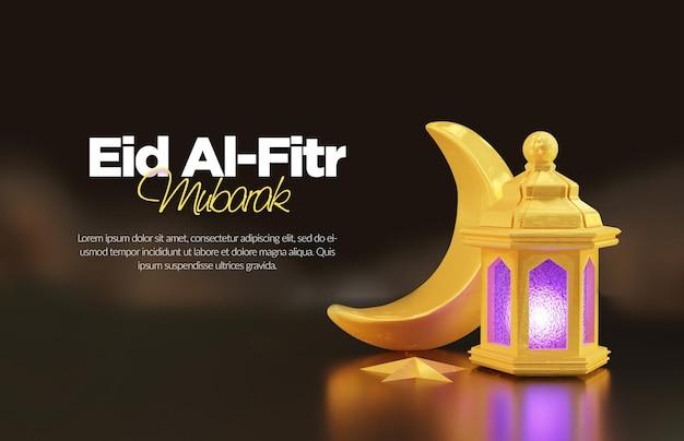 Eid al fitr-bannermalplaatje met gouden lantaarn en halve maan 3d-rendering
