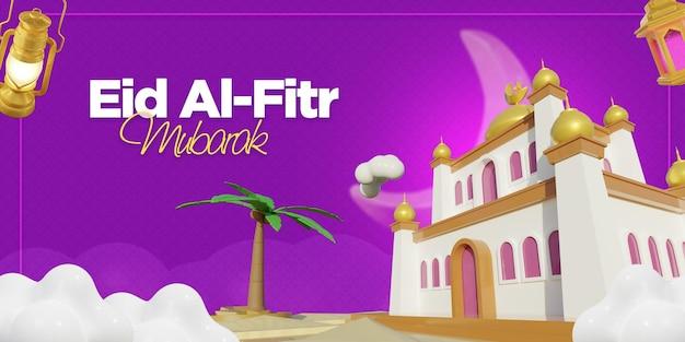 Eid al fitr-bannermalplaatje met moskee 3d-rendering