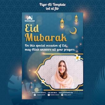 Eid al-fitr flyer a3-sjabloon Gratis Psd