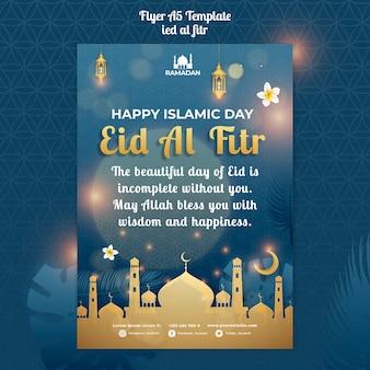 Eid al-fitr flyer a3-sjabloon