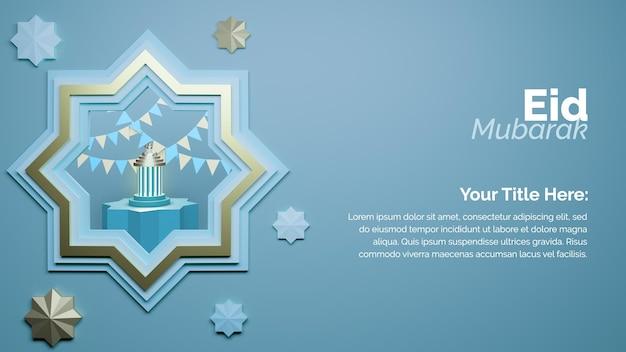 Eid al fitr islamitisch ontwerp met 3d-gouden ster islamitische sierlijke 3d-rendering