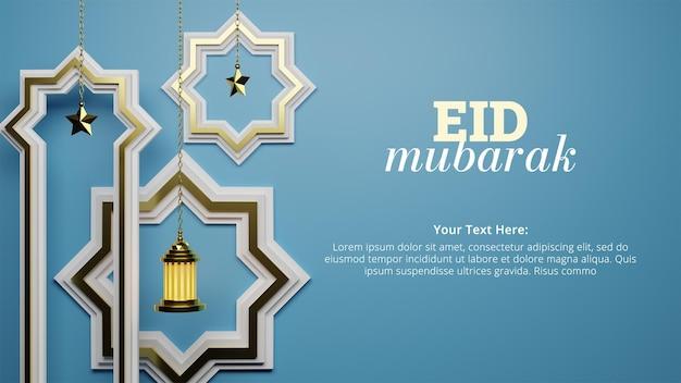 Eid al fitr met hangende ster en lantaarn voor post op sociale media Premium Psd