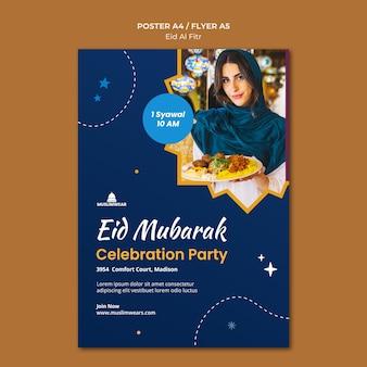 Eid al-fitr poster of flyer-sjabloon Gratis Psd