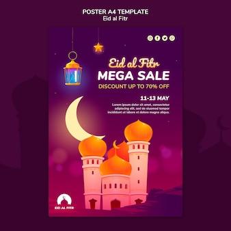 Eid al-fitr poster sjabloon