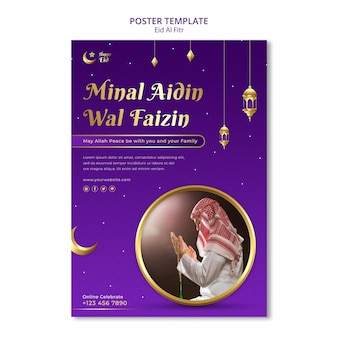 Eid al fitr postersjabloon met lantaarndecoratie en maan