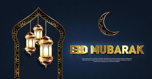 Eid mubarak 3d-teksteffectsjabloon