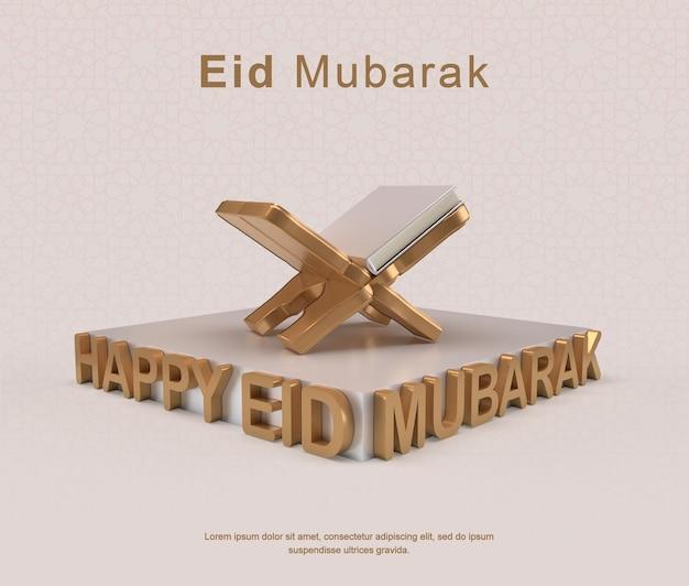 Eid mubarak banner 3d-rendering
