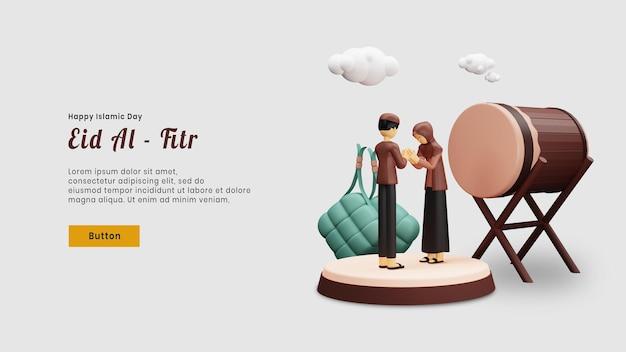 Eid mubarak concept 3d-rendering met modern design