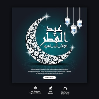 Eid mubarak en eid ul-fitr sociale media-bannermalplaatje