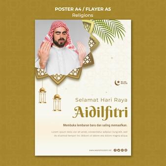 Eid mubarak flyer-sjabloon