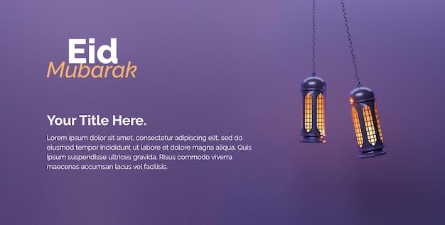 Eid mubarak groet poster