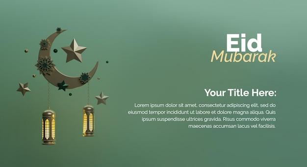 Eid mubarak islamitisch ontwerp wassende maan en abstract ontwerp met de massage